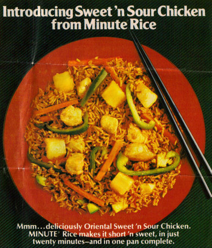 Recipes using oriental sweet rice