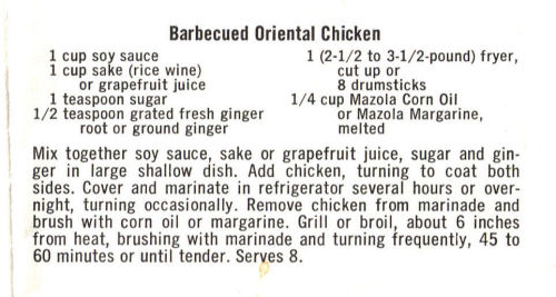 Recipe For Barbecued Oriental Chicken